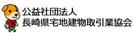 たっけんくんネット|長崎県宅建協会 たっけんくんロゴ